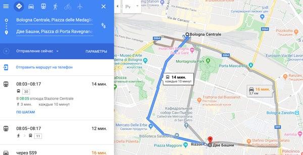 Маршрут на карте от падающих башен до центрального вокзала в Болонье
