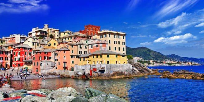 Апартаменты в Генуе
