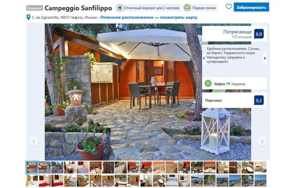Кемпинг в Италии на берегу моря Campeggio Sanfilippo