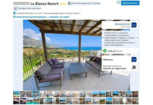 отель в Кастелламмаре-дель-Гольфо La Blanca Resort 4*