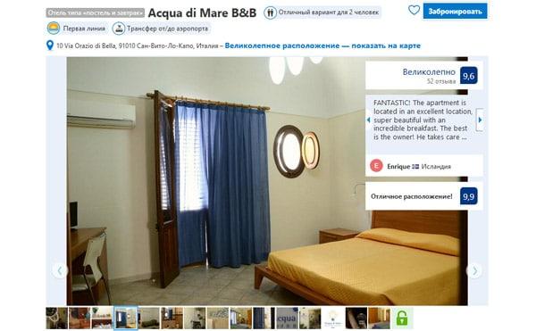 Отели в Сан-Вито-Ло-Капо Acqua di Mare B&B