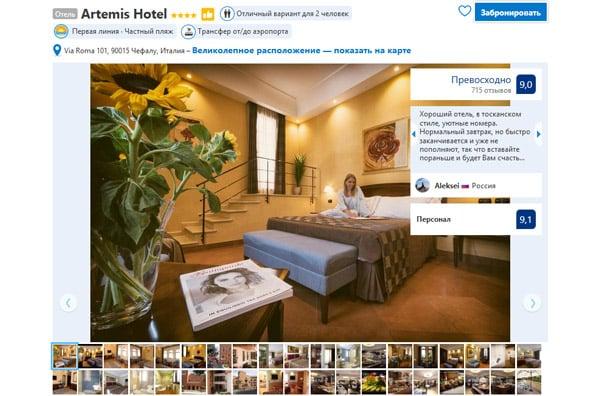 Отель в Чефалу Artemis Hotel 4*