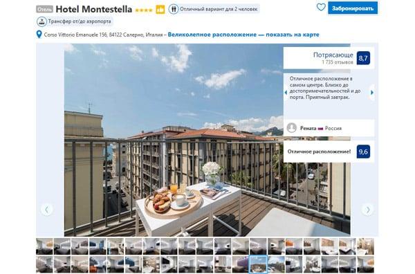 Отели в Салерно Hotel Montestella 4*