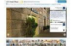 Отель в Салерно Hotel Plaza 3*