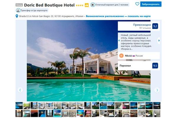 Лучший отель в Агридженто Doric Bed Boutique Hotel