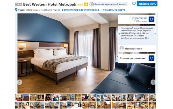 Отели в Генуе Best Western Hotel Metropoli 3*