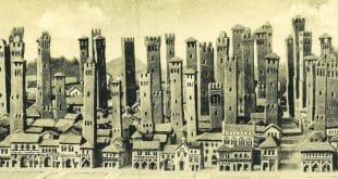 Средневековые башни Болоньи