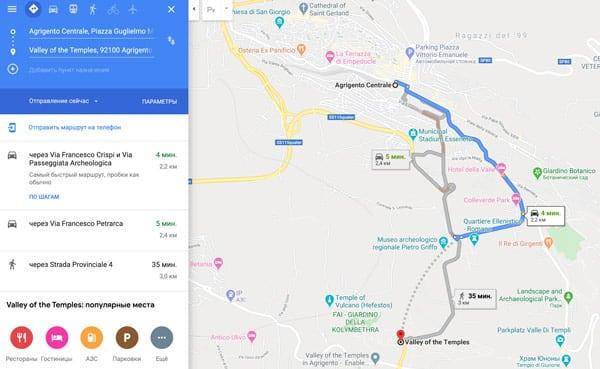 Маршрут на карте как добраться до долины Храмов от вокзала в Агридженто