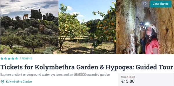 Экскурсия в сад Колимбетра Агридженто