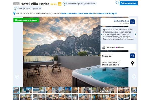 Отель в Рива-дель-Гарда Hotel Villa Enrica