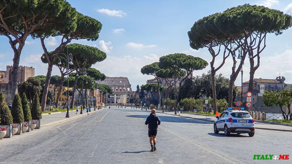 Улица Императорских Форумов Рим на карантине