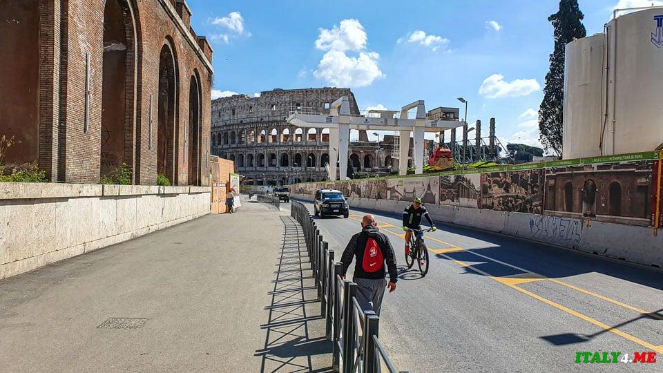 Дорога к Колизею