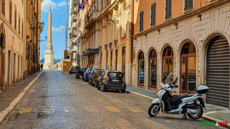 Улица Via Sistina на которой жил Гоголь в Риме