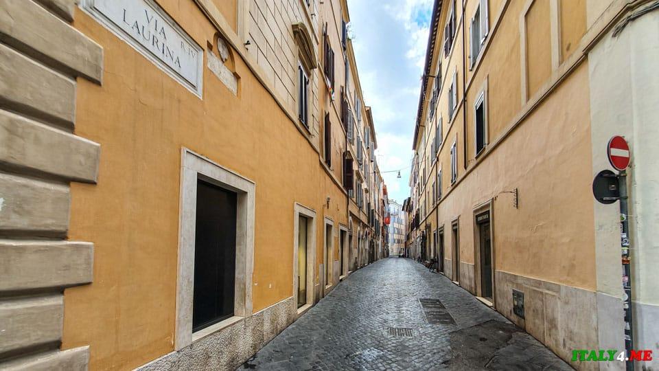 шопинг улица Via Laurina в Риме закрыта на карантин