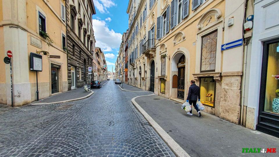 шопинг улица Via Babuino в Риме магазины закрыты на карантин