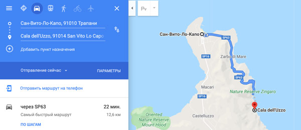 Маршрут на карте в заповедник Зингаро из Сан-Вито-Ло-Капо