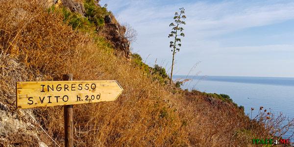 Тропы заповедника Зингаро на острове Сицилия