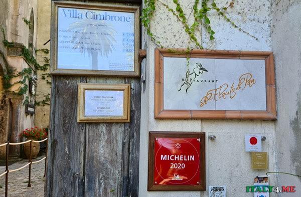 Цены билетов на вилла Чимброне в Равелло