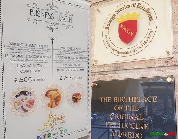 Бизнес ланч обеденное меню в ресторане Alfredo alla Scrofa в Риме