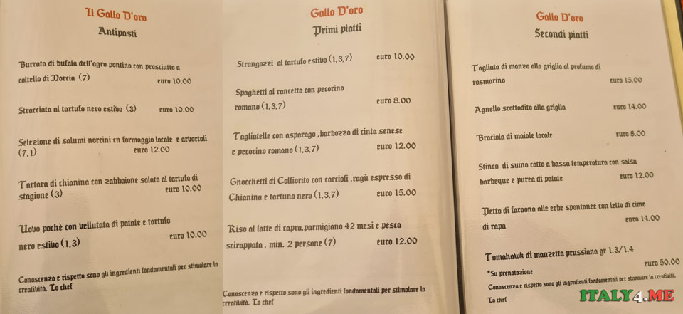Меню ресторана Gallo d'Oro Ristoro Medievale в Умбрии