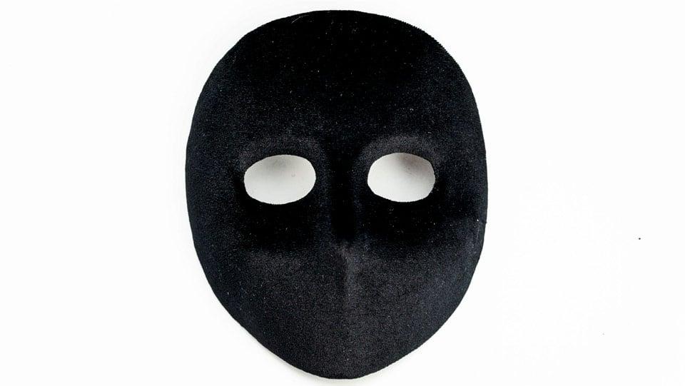 Женская маска Моретта для Венецианского карнавала
