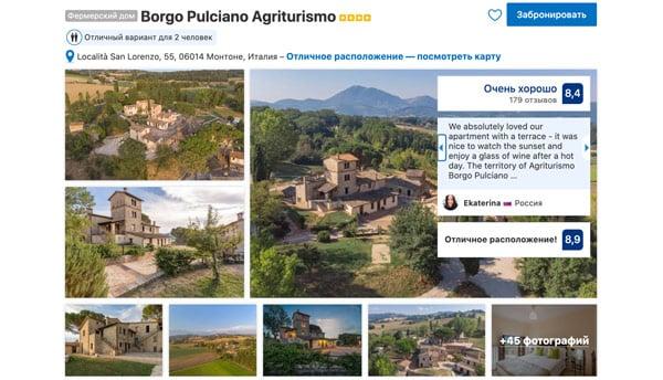 Фермерский дом Borgo Pulciano Agriturismo в Умбрии