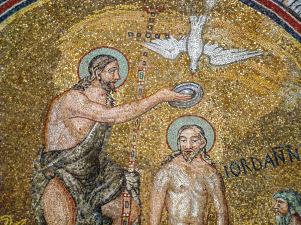 Мозаика в православном баптистерии Равенна