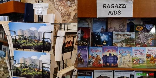 Сувенирный магазин с открытками и книгами в замке Кастель дель Монте