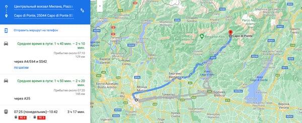 Маршрут на карте в Национальный парк наскальных рисунков из Милана