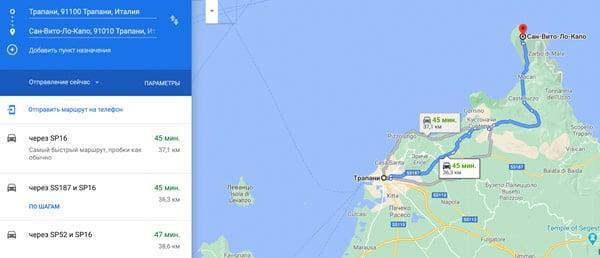 Маршрут на карте до пляжа Сан-Вито-ло-Капо