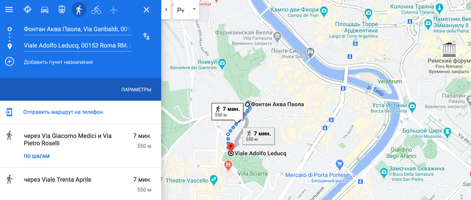 Маршрут на карте как добраться до вилла Шарра в Риме