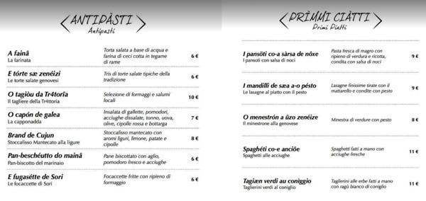 Меню ресторана La Trattoria в Рапалло