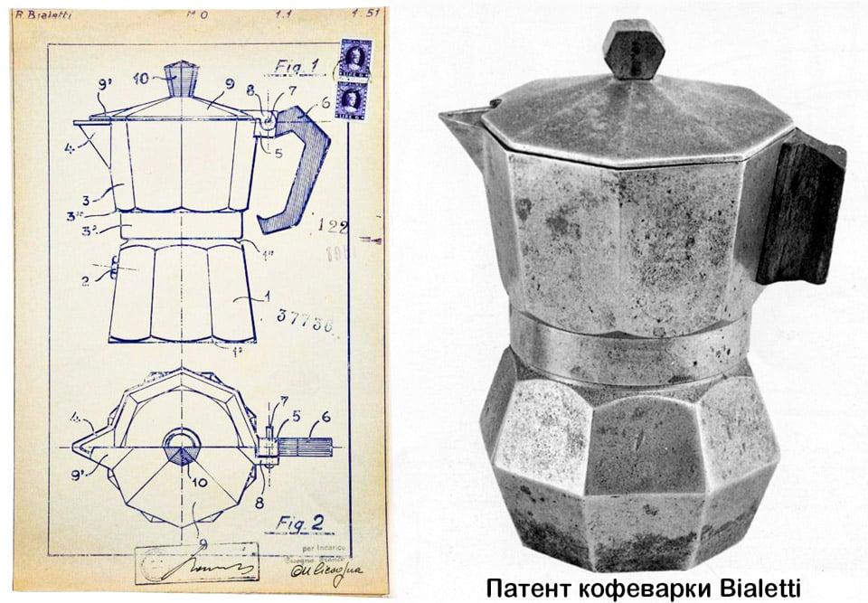Патент и схема гейзерной кофеварки Bialetti 1933 года