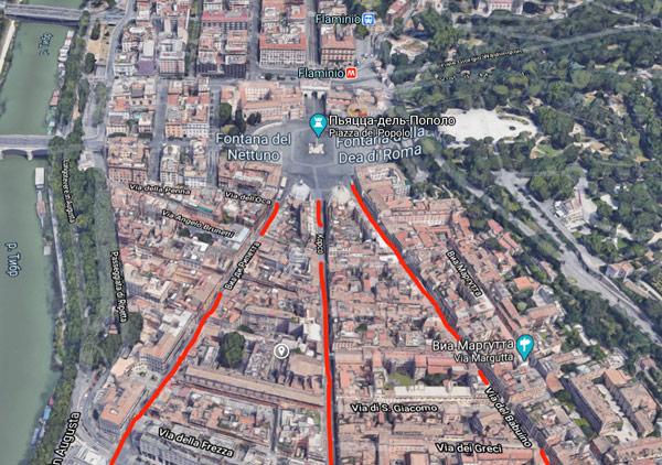 Трезубец в Риме от Пьяцца дель Пополо: Виа ди Рипетта (Via di Ripetta), Виа дель Бабуино (Via del Babuino) и Виа дель Корсо