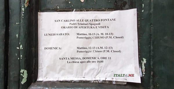 Время работы церкви Сан-Карло-алле-Куатро-Фонтане в Риме